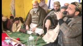 Zikar And Mera Murshid Sohna Qari Shahid Basiwala Gujranwala 2012.mp4