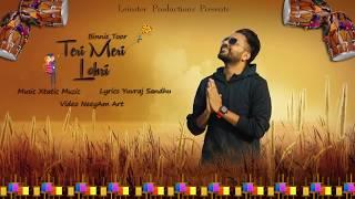 Teri Meri Lohri - Binnie Toor || Latest Punjabi Songs 2017 | Leinster Producions