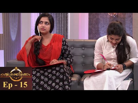 Xxx Mp4 Nakshathrathilakkam Ep 15 Chat With Anu Sithara Aparna Balamurali Mazhavil Manorama 3gp Sex