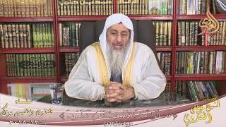 فتاوى الفيس بوك ( 169 ) للشيخ مصطفى العدوي تاريخ 6 12 2018