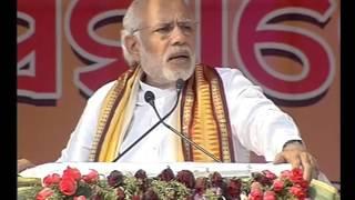 PM addresses Farmers' Conference in Odisha
