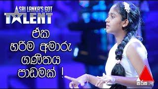 Fast Mental Arithmetic Act by Nimna Hiranya - Sri Lanka's Got Talent 2018 #SLGT