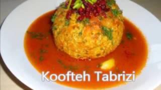 chicken meat ball /Koofteh Tabrizi ba morgh  کوفته تبریزی با گوشت مرغ