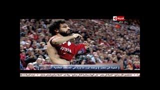 الحياة في مصر | ذا صن البريطانية تكشف سر تراجع مستوي صلاح خلال الفترة الأخيرة! تقرير: ريم سمير