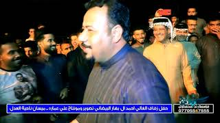 صادق شويع وماجد الفياضي  وسيد احمد حنة احمد ال بهار البيضاني