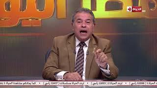 مصر اليوم - توفيق عكاشة: هناك أشكال مختلفة للحروب و هذا تطور العلم