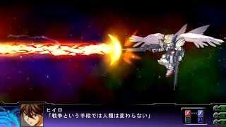 Super Robot Taisen Z3 Tengoku-hen: Wing Gundam Zero Custom All Attacks
