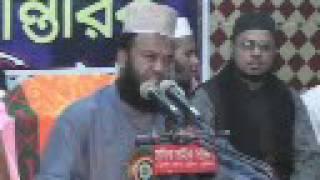 D. ABUL KALAM AZAD BASHAR.CHHAYGRAM TAFSIR MAHFIL-FEBRUARY15