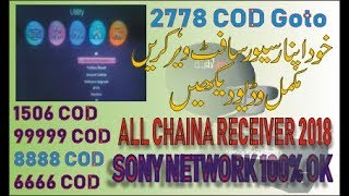 All Chaina receiver Sony Network Working Software 2018 (2778 cod goto) urdu toturial