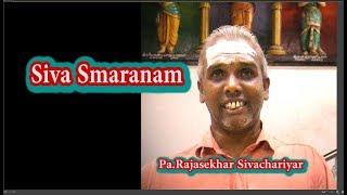 Siva Smaranam  | சிவ ஸ்மரணம் | Pa.Rajasekhar Sivachariyar