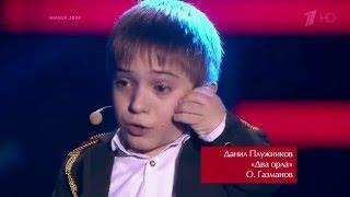 Данил Плужников - человек неограниченных возможностей. Специальный репортаж - Голос Дети - Сезон 3