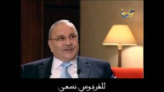 الآيات القرآنية التي تنظم الحياة الزوجية  | د. محمد راتب النابلسي