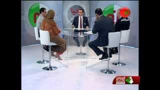 Jeunesse Plus sur NESSMA TV (part 1)