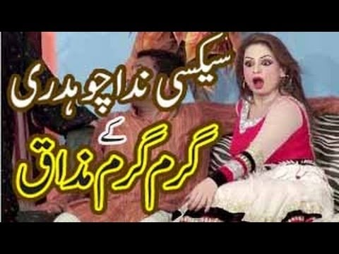 Xxx Mp4 Sexy Nida Chaudhry Nasir Chinyoti Nasir Chinyoti Latest Stage Drama Clips 2016 3gp Sex
