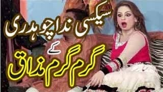 Sexy Nida Chaudhry Nasir Chinyoti-Nasir Chinyoti -latest stage drama clips 2016
