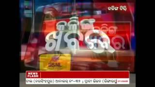 KALINGA TV PANCHAYAT ELECTION NEWS