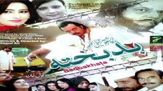 Jahangir Khan,Pashto Action Telefilm Movie - Badbakhata - Sabiha Noor,Pashto Movie Songs And Dance