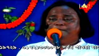 Baul song | Dorodi ke ache | Roshid Sarkar | Bangla baul gaan