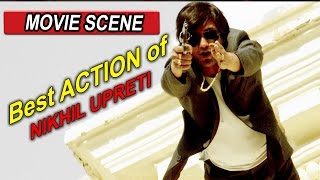 NIKHIL UPRETI ACTION SCENE || Nepali Movie || LOOTERA || EXCLUSIVE