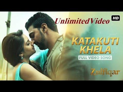 Katakuti Khela Full Video Song | Zulfiqar Movie(2016) | Dev | Nusrat | Shaan | Shreya Ghoshal | 2016