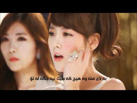 T ARA & Davichi We Were In Love Sub Kurdish