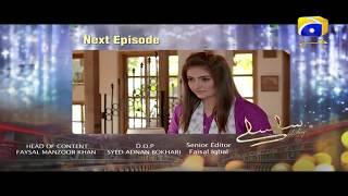 SILSILAY Episode 5 Teaser   HAR PAL GEO