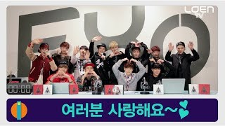 EXO's OVEN RADIO_Episode5. The First Snow (첫 눈)