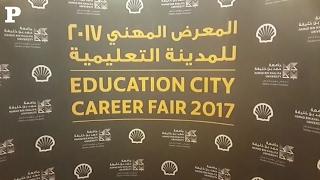 Third Education City Career Fair
