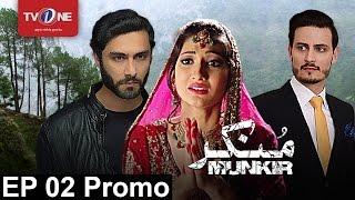 Munkir | Episode 2 | Promo | Full HD | TV One | Drama | 2017