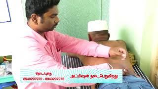 Acupuncture in Tamil/ Tcm/ Acupuncture courses