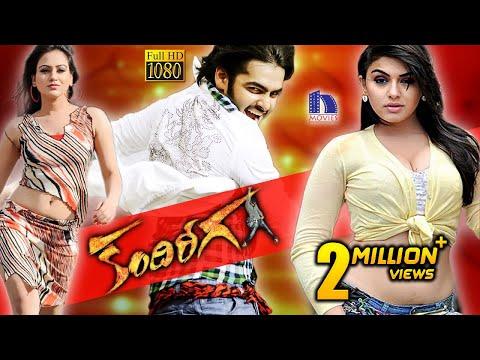 Xxx Mp4 Kandireega Full Movie W Subtitles Ram Hansika Motwani Aksha Pardasany 3gp Sex