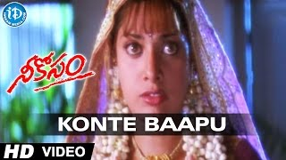 Neekosam Movie - Konte Baapu Video Song    Ravi Teja, Maheswari, Brahmaji    Chitra, Mano    DSP