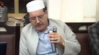 قراءة عراقية - قرآن