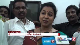Radikaa Sarathkumar praises AIADMK's election manifesto | News7 Tamil