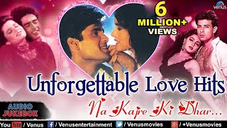 Unforgettable Love Hits | Na Kajre Ki Dhar | Bollywood Romantic Songs | Best Hindi Songs | JUKEBOX