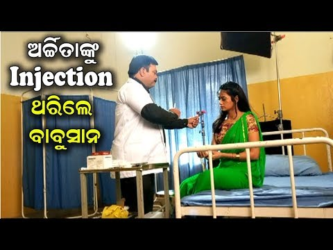 Xxx Mp4 Babusan Mohanty React Like A Baby While Archita Sahu Getting Injection 3gp Sex