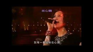 姚贝娜  03/19/2009刘家昌香港红馆音乐会 四首歌
