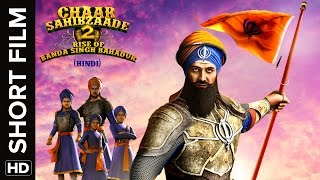 Chaar Sahibzaade 2: Rise Of Banda Singh Bahadur | Hindi Short Film 2016