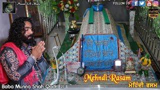 Darbar Baba Rehmat Shah Qadri Ji | Mela 2018 | Mehndi Rasam Punjabi Religious | SR Media