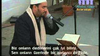 QARI Sheigh Ismail Londt