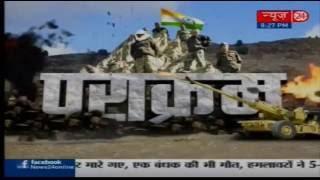 Parakram : Kargil War Hero    Late Captain Vikram Batra   