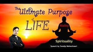 Spirituality vs Reality (tUPoL) By Sandip Maheshwari