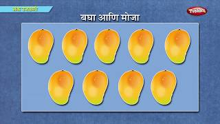 Numbers Activity in Marathi   Learn Marathi For Kids   Marathi For Beginners