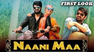 Naani Maa (Ammammagarillu) First Look | Diwali Special | Naga Shourya | Happy Diwali!!