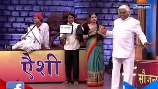 Chala Hawa Yeu Dya With Kushal Badrike And Bharat Jadhav 20th November Part 9