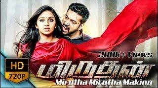 Mirutha Mirutha Making Video   Miruthan 720p HD Video Song