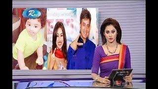 ছেলেকে নিয়ে শাকিবের বাসায় অপু বিশ্বাস অবাক বুবলি !Shakib khan !Latest Bangla News