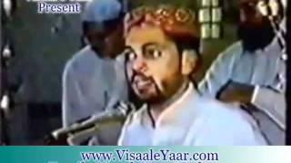PUNJABI NAAT( Sani Na Koi )SARWAR NAQSHBANDI.BY Visaal
