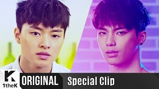 [Special Clip] TREI(트레이) _ UP(Live Acoustic Ver)