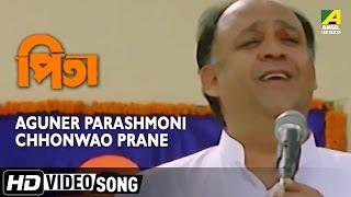 Aguner Parashmoni Chhonwao Prane | Pita | Bengali Movie Song | Rabindra Sangeet | Indranil Sen